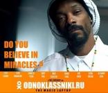 Одноклассники.ru: НаCLICKай удачу плакаты