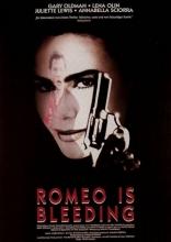 Ромео истекает кровью плакаты