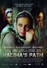 Путь Халимы* плакаты