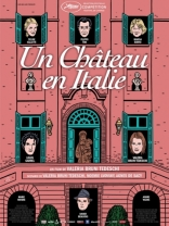 Замок в Италии плакаты