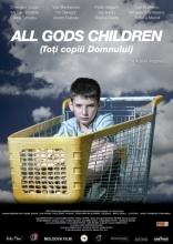 Все дети Бога* плакаты