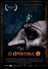 Апостол плакаты