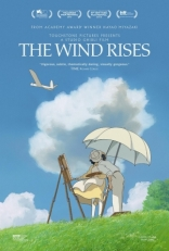 Ветер крепчает плакаты