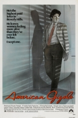Американский жиголо плакаты