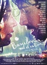Летняя ночь в Барселоне плакаты