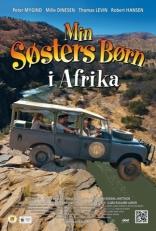 Мои африканские приключения плакаты