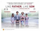 Сын в отца плакаты