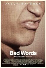 Плохие слова* плакаты