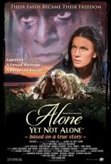 Один — не значит одинок* плакаты