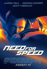 Need for Speed: Жажда скорости плакаты