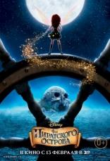 Феи: Загадка Пиратского острова плакаты