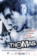 Странный Томас* плакаты