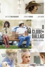 Далласский клуб покупателей плакаты