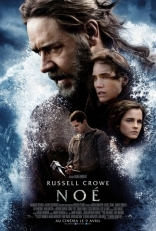 Ной плакаты