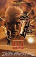 Красный скорпион плакаты