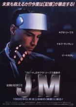 Джонни Мнемоник плакаты