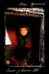 кадр №182231 из фильма Анна Каренина
