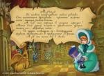 Щелкунчик и мышиный король кадры