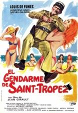 Жандарм из Сен-Тропе плакаты