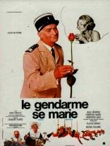 Жандарм женится плакаты