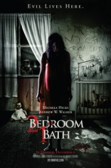 2 спальни, 1 ванная плакаты