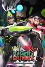 Тигр и кролик: Начало* плакаты