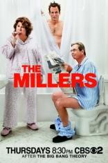 Миллеры в разводе плакаты