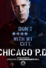 сериал Полиция Чикаго*