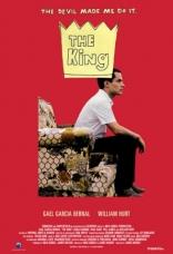 Король плакаты