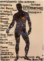 Внутреннее пространство плакаты