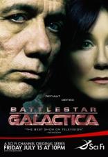 Звездный крейсер «Галактика» плакаты