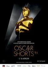 фильм Oscar Shorts-2014. Фильмы