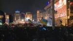Майдан кадры
