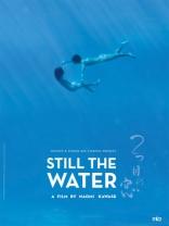 Тихие воды плакаты