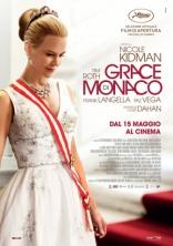 Принцесса Монако плакаты
