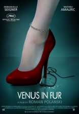 Венера в мехах плакаты
