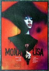 Мона Лиза плакаты