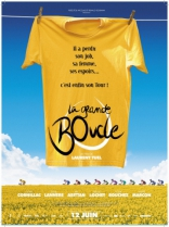 Тур де Шанс плакаты