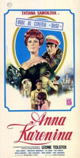 Анна Каренина плакаты