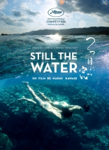 фильм Тихие воды