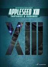 Эпплсид XIII: Фильм второй. Уран* плакаты