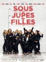 Красотки в Париже плакаты
