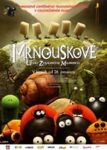 Букашки 3D. Приключение в Долине Муравьев плакаты
