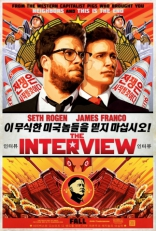 Интервью плакаты