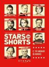 Смотреть Stars in Shorts онлайн на бесплатно