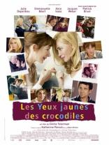 Желтоглазые крокодилы плакаты