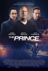 Принц* плакаты