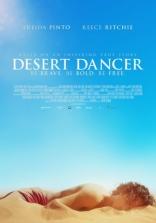 Танцующий в пустыне плакаты