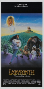 Лабиринт плакаты