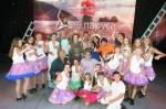 фотография №191672 с события 22 международный детский кинофестиваль «Алые паруса» в Артеке